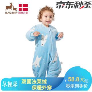 OUYUN 欧孕 婴儿睡袋新生儿分腿睡袋 珊瑚绒单层 *4件 185.2元(合46.3元/件)