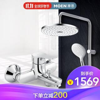 摩恩(MOEN) 花洒套装多功能59铜淋浴花洒套装90115 两功能不锈钢圆形顶喷 1569元