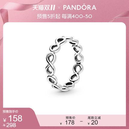 双11预售: Pandora 潘多拉 190994 无线光芒925银戒指 158元包邮(定金20元)