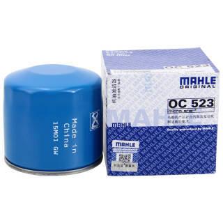 马勒/MAHLE 机油滤清器 机滤 机油滤芯 机油格 OC523 起亚K5 *2件 14.8元(合7.4元/件)