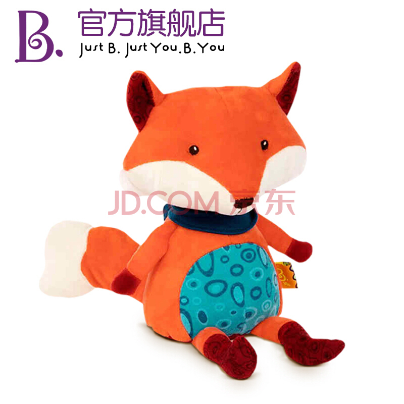 ¥94 B.toys 会说话的小狐狸 毛绒玩具