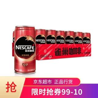 雀巢(Nestle)咖啡饮料罐装 香浓口味 即饮咖啡 210ml*24 罐 整箱 89元