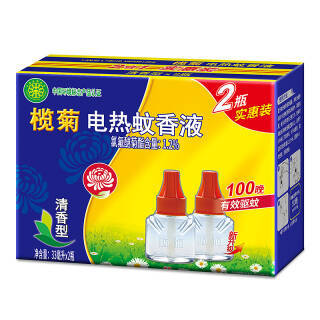 榄菊 清香型电热蚊香液2瓶100晚 补充装 驱蚊液电蚊香电蚊液(新旧包装随机发货) 7.9元