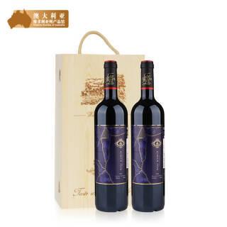 澳洲进口红酒 进行曲干红葡萄酒经典款 湖泊酒庄750ml 双支赠木箱 168元