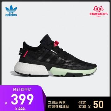 双11预售, adidas 阿迪达斯 POD-S3.1 男女款经典运动鞋 EE7026/EE7027 7折 ¥349