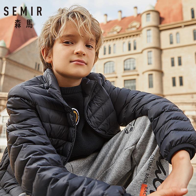 11日0点、双11预告: Semir 森马 儿童羽绒服 104.99元包邮
