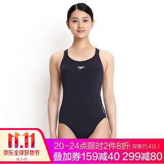速比涛(SPEEDO) 1642185521 女装连体泳衣 *2件 192元(合96元/件)