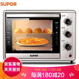 苏泊尔(SUPOR) K30FK866 电烤箱 30升 166元