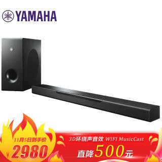 雅马哈(Yamaha)YAS-408 音响 家庭影院回音壁 3D环绕声 4K 5.1客厅电视音响 无线低音炮 支持无线环绕 2930元