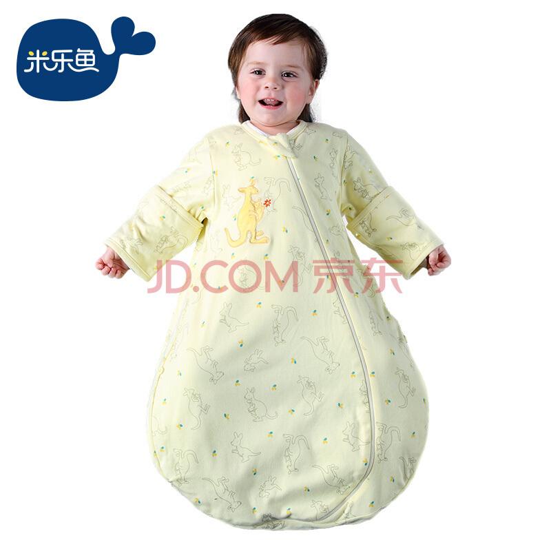 ¥66 米乐鱼 婴儿睡袋抱被儿童宝宝防踢被可拆袖一体款 双层晨晓70*48cm