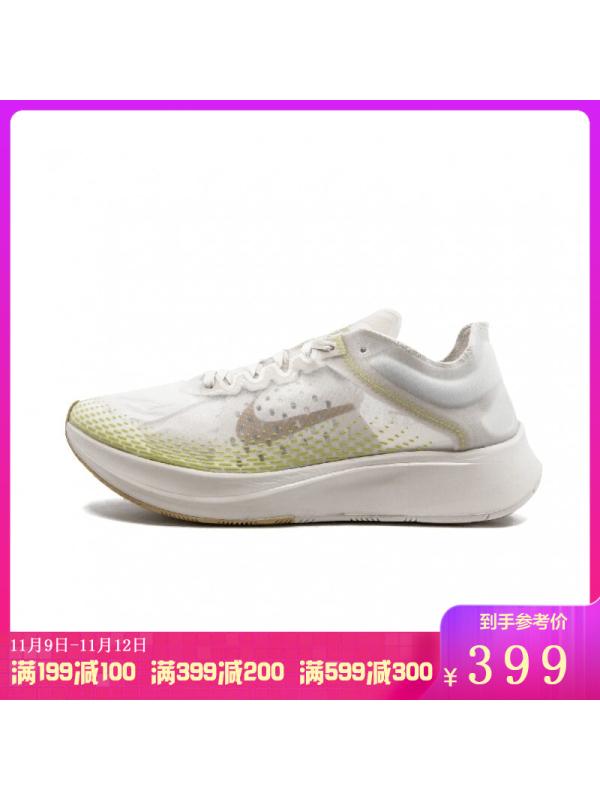 历史低价: NIKE 耐克 ZOOM FLY SP 男子跑步鞋 399元包邮(用券)