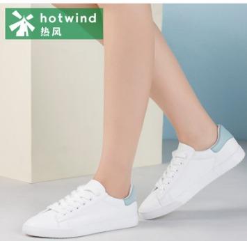 双11预告: hotwind 热风 女士平底小白鞋 低至57元(限前1小时)