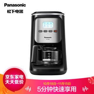 松下(Panasonic) NC-R600 全自动咖啡机 739.05元