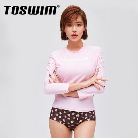 11日0点、双11预告:TOSWIM 拓胜 TS71120130005 女士分体泳衣 *2件 269元(合134.5元/件,前2小时) ¥269