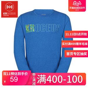清仓1.5折 地球科学家 男 速干防晒 棉感休闲长袖T恤 59元双11狂欢价元 正价390元
