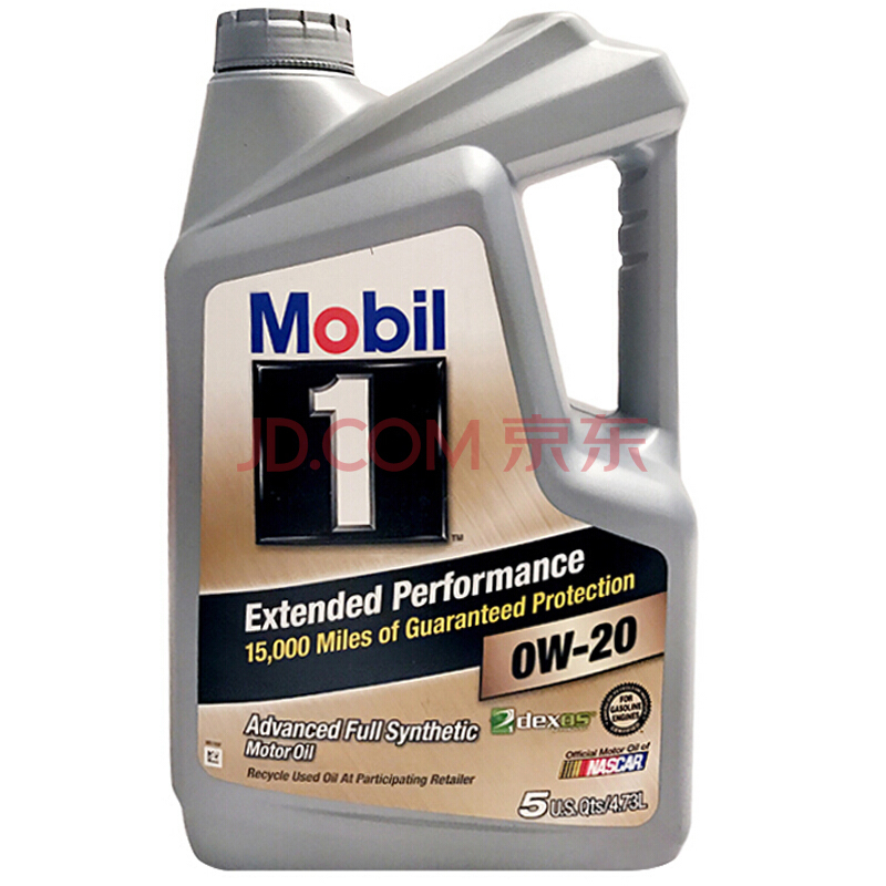 Mobil 美孚 1号全合成机油 金装长效 EP 0W-20 SN 5Qt *2件 445.13元包邮含税(合222.57元/件)