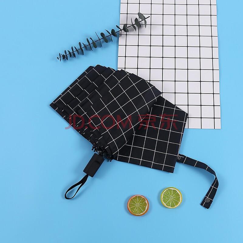 移动端: 沃悠 方格子折叠晴雨伞 黑色方格17.9元(需用券)