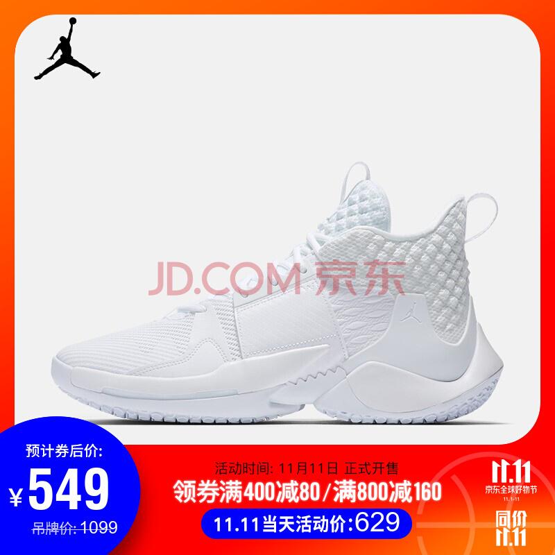 双11预告: AIR JORDAN WHY NOT ZER0.2 PF 男子篮球鞋 549元