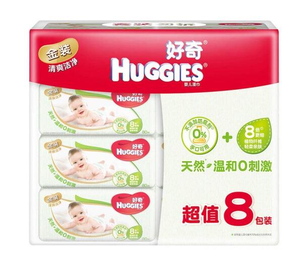 历史低价: HUGGIES 好奇 金装 婴儿湿巾 80片 8包装 *3件 82.05元(合27.35元/件)