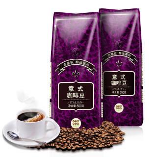 吉意欧(GEOGEOCAFÉ) 意式咖啡豆 500g *5件+凑单品 70元(合14元/件)