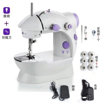 再降价: 家用电动台式缝纫机+凑单 +凑单品 34.8元包邮