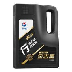 11日0点、双11预告:Great Wall 长城 金吉星 5W-40 4L全合成 汽车机油+黄金油箱宝10支 套餐 119元包邮(限前1000名) ¥338