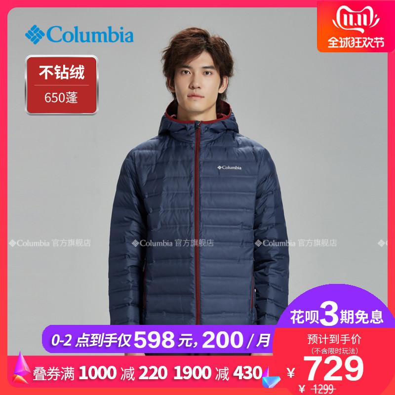 双11预告: Columbia 哥伦比亚 WE0950 男士羽绒服 579元包邮(前2小时)