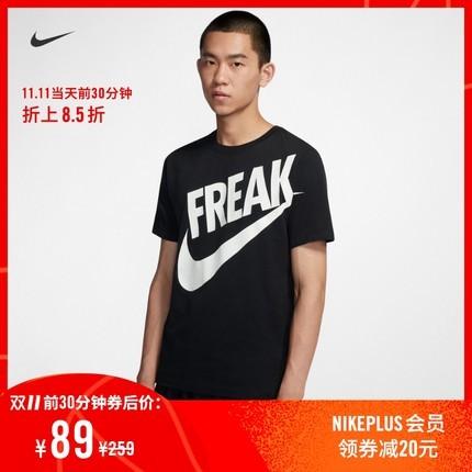 ¥89 Nike 耐克官方GIANNIS NIKE DRI-FIT男子篮球T恤