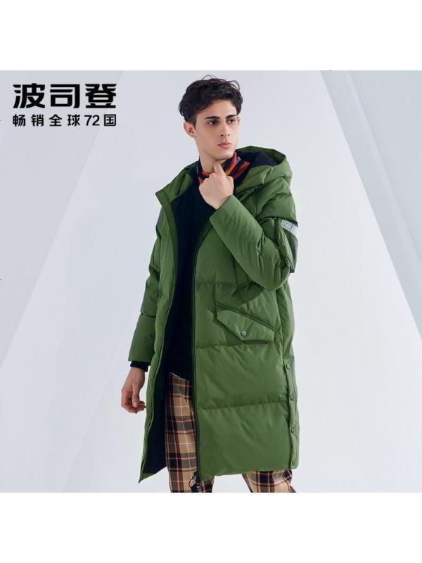 ¥436.9 BOSIDENG 波司登 B80142549DS 男士中长款加厚羽绒服