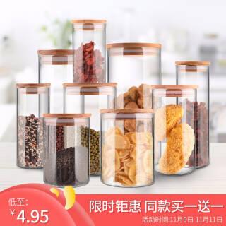 Xingnuo 兴诺储物罐 竹盖玻璃密封罐奶粉 茶叶罐干果杂粮零食罐花水果茶罐 耐热防爆 330ml-6.5*10.8cm 8.9元