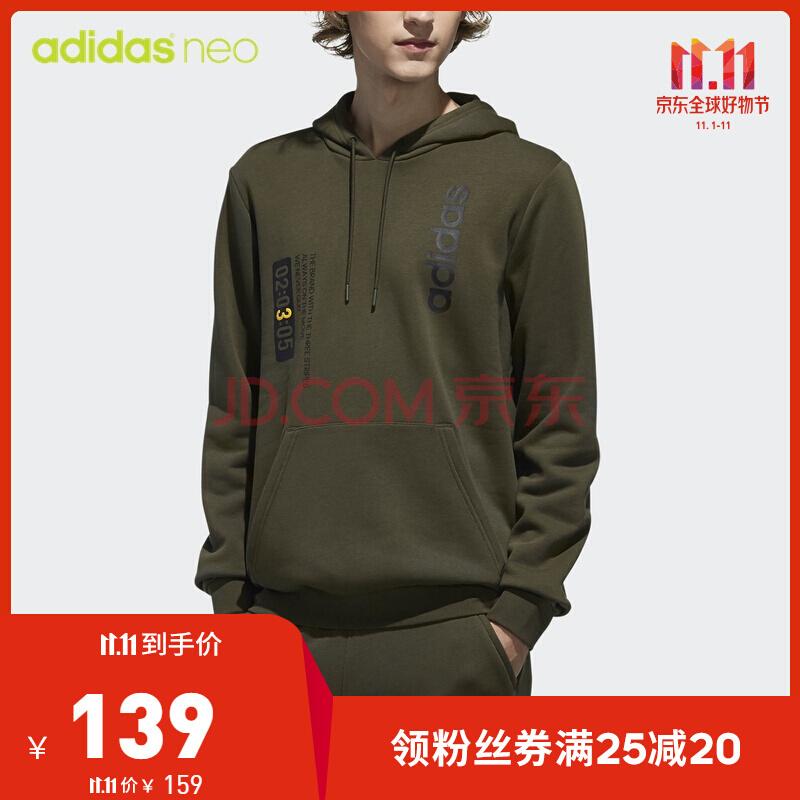 ¥139 阿迪达斯官网adidas neo M FAV HOODY男装休闲连帽套头衫运动卫衣