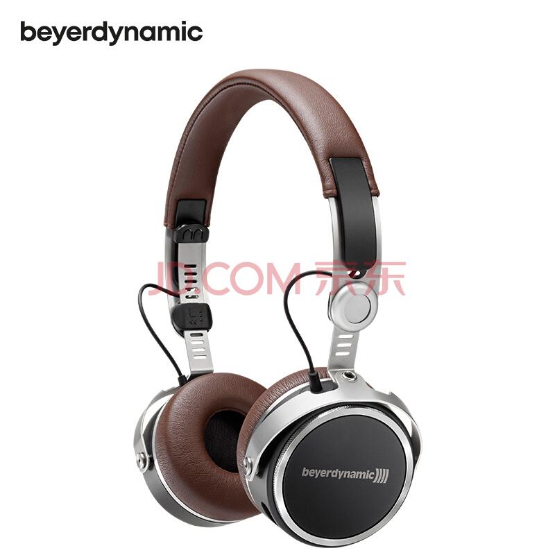 11日0点、双11预告: beyerdynamic 拜亚动力 AVENTHO WIRELESS 阿凡图 蓝牙便携耳机 棕色 1599.2元包邮