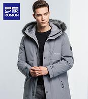 双11预售:800蓬+90%白鸭绒+狐狸毛领:罗蒙 男士羽绒服 双重优惠后432元包邮