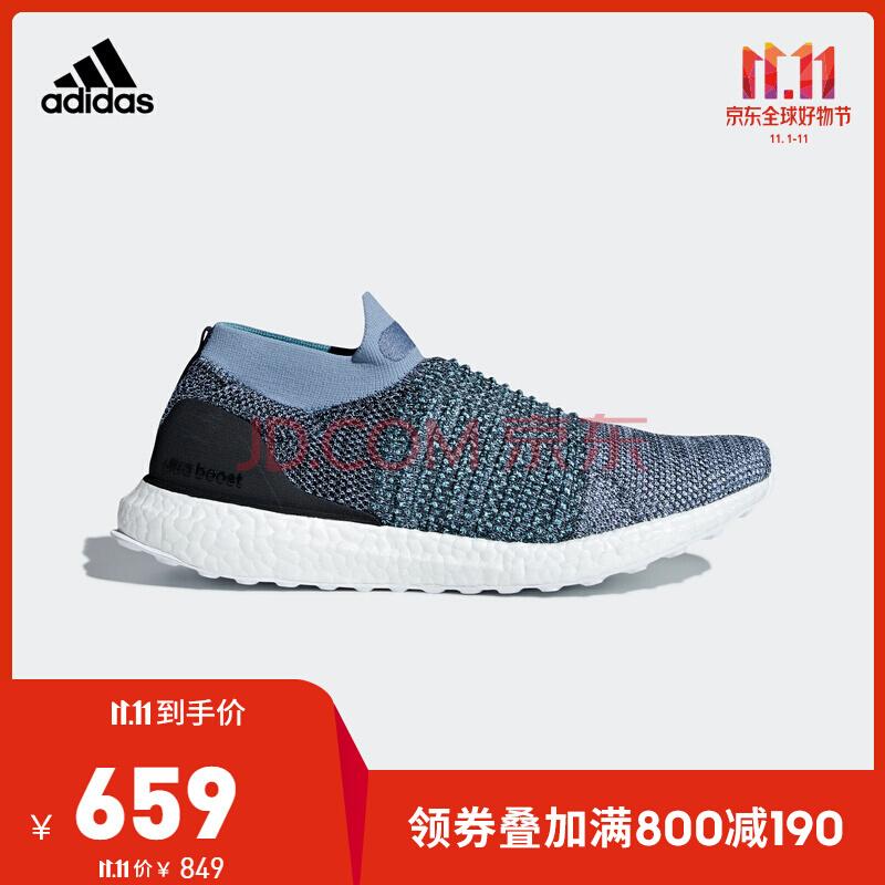 11日0点、双11预告: adidas 阿迪达斯 UltraBOOST LACELESS Parley 男子跑步鞋 659元包邮(需用券)