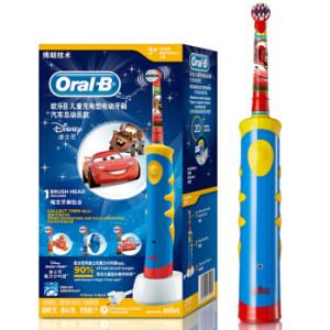 11日0点、双11预告: BRAUN 博朗 Oral-B 欧乐-B iBrush Kid D10 儿童电动牙刷 240元包邮(需用券)