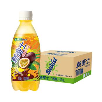 屈臣氏 新奇士百香果汁 380ml*15瓶 *5件 151.6元