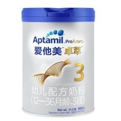 天猫 囤货好价:Aptamil 爱他美 卓萃 幼儿配方奶粉 3段 900g 两罐装 *2件 852元包邮(合213元/罐)