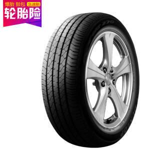 Dunlop 邓禄普 SP270 195/60R16 89H 汽车轮胎 327元