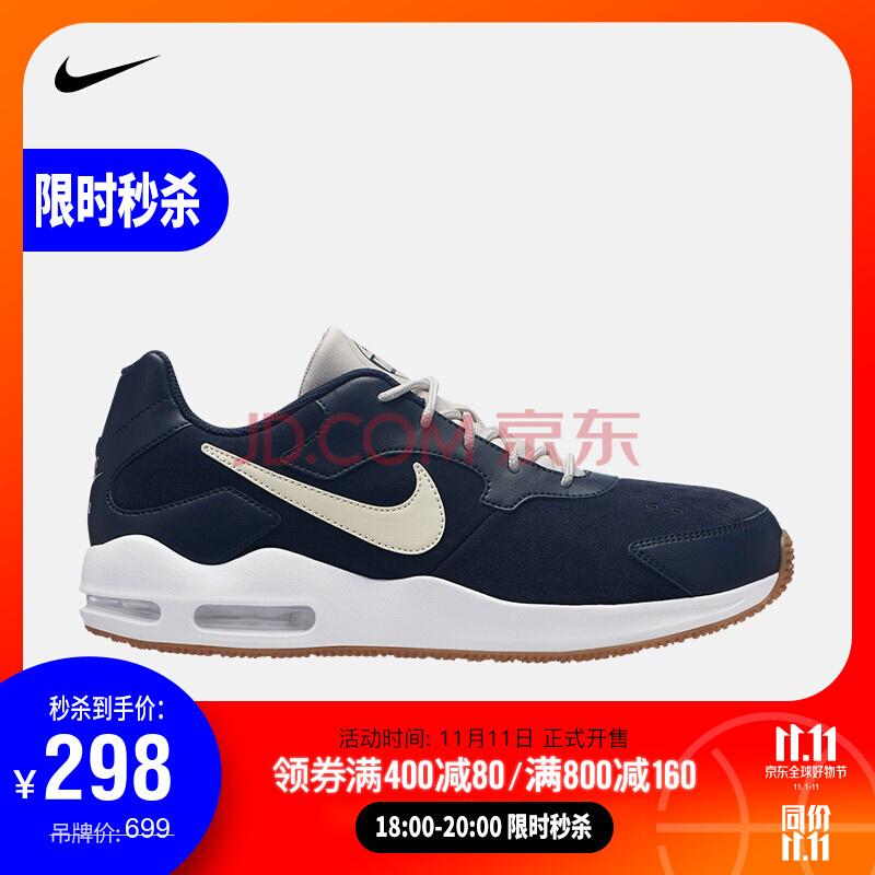 NIKE 耐克 AIR MAX GUILE 916768 男子休闲鞋 298元