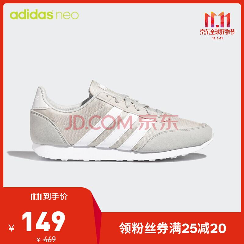 ¥149 阿迪达斯官网adidas neo V RACER 2.0男女鞋休闲运动鞋EE6407 如图 44