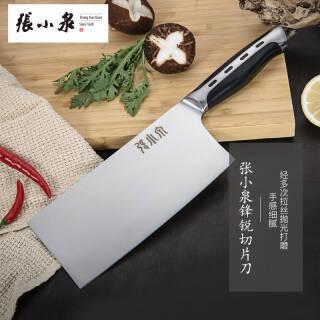 张小泉 锋锐系列山特维克12C27不锈钢菜刀 切片刀D12322200 *3件 700.05元(合233.35元/件)