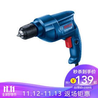 139元 博世 GBM 340 手电钻手枪钻家用五金工具