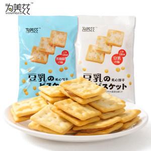 为美兹 日式豆乳夹心饼干 118g*4袋 16.8元包邮 需拍4件