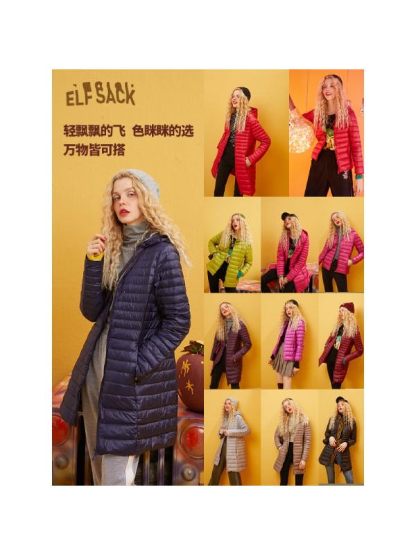 ¥136 妖精的口袋(ELFSACK)女士羽绒服 妖精的口袋短款轻薄羽绒服2019冬季新款