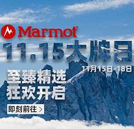 15日0点: 当当 Marmot土拨鼠 户外大牌日 全场2折起,满3000减400