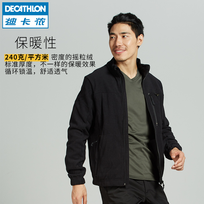 迪卡侬(DECATHLON) 3008281240 男士抓绒衣 99.9元
