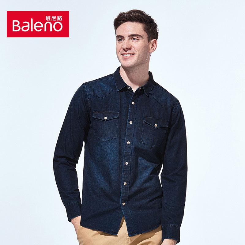 Baleno 88634021RTO 班尼路 男士牛仔衬衫 62.9元