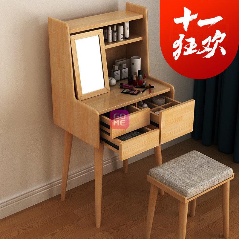 ¥849 物槿 实木梳妆台钢琴款01(原木单桌)