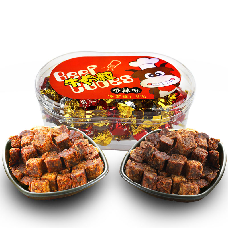 五香牛肉粒糖果装盒装包邮小包装休闲零食人吃散装儿童风干牛肉干 9.8元